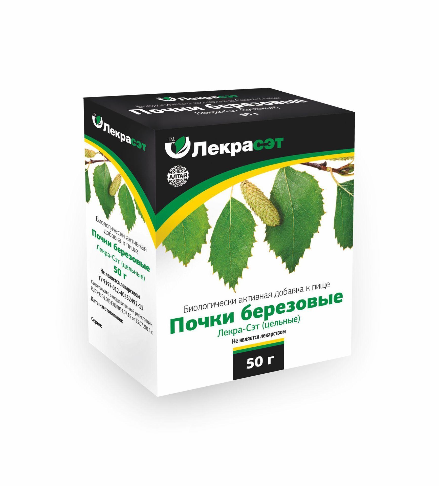 березовые листья при лечении суставов
