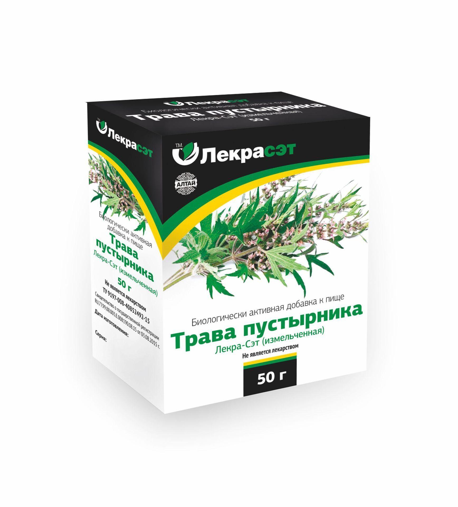 Лечение бессонницы (препараты) энциклопедия